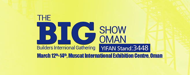 The Big Show Oman